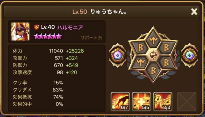 f:id:ryu-chance:20210713205610p:plain