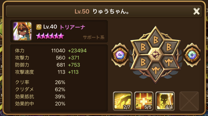 f:id:ryu-chance:20210713205711p:plain