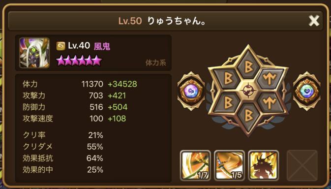 f:id:ryu-chance:20210713205735p:plain