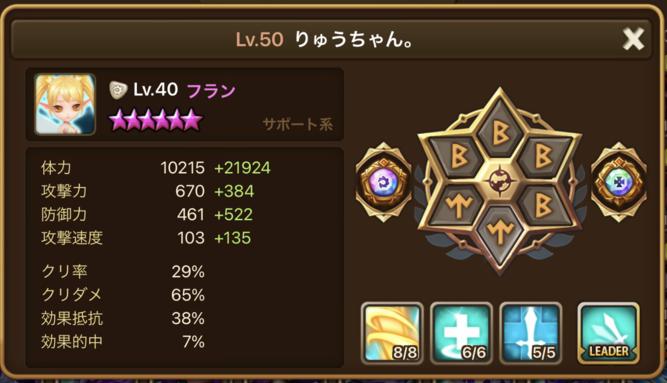 f:id:ryu-chance:20210713205820p:plain