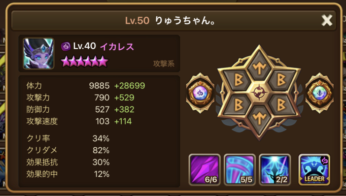f:id:ryu-chance:20210713205935p:plain