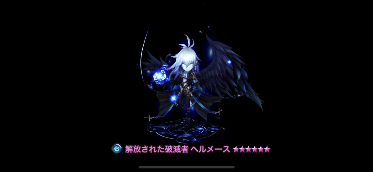 f:id:ryu-chance:20210713210535p:plain