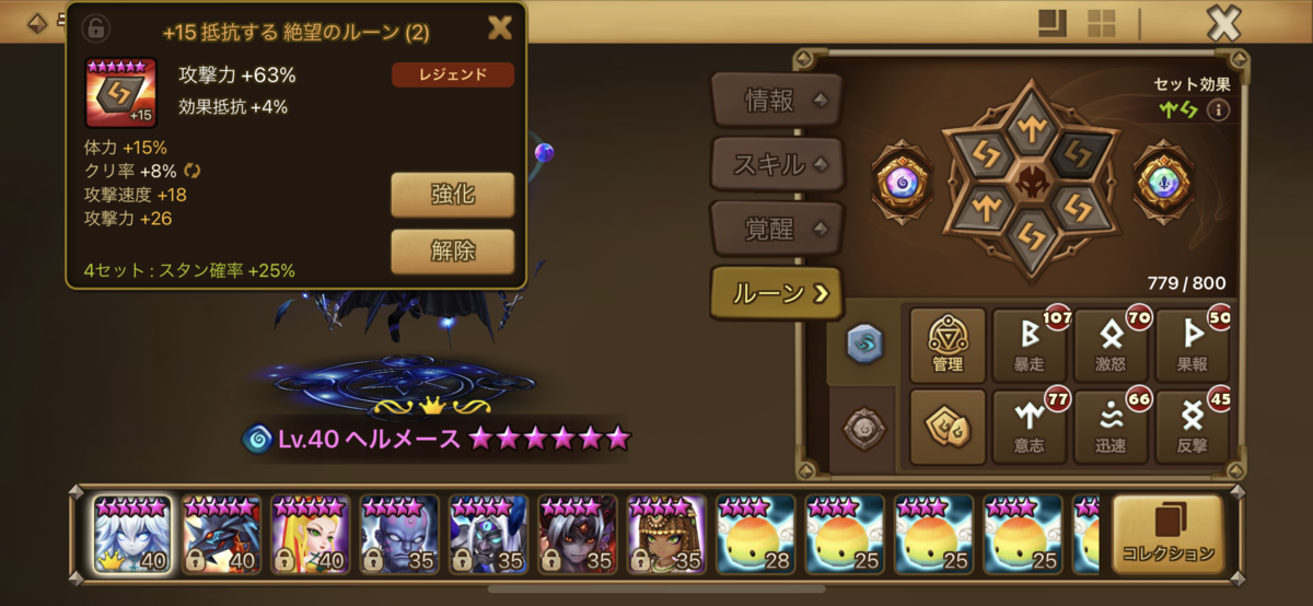 f:id:ryu-chance:20210713211735p:plain