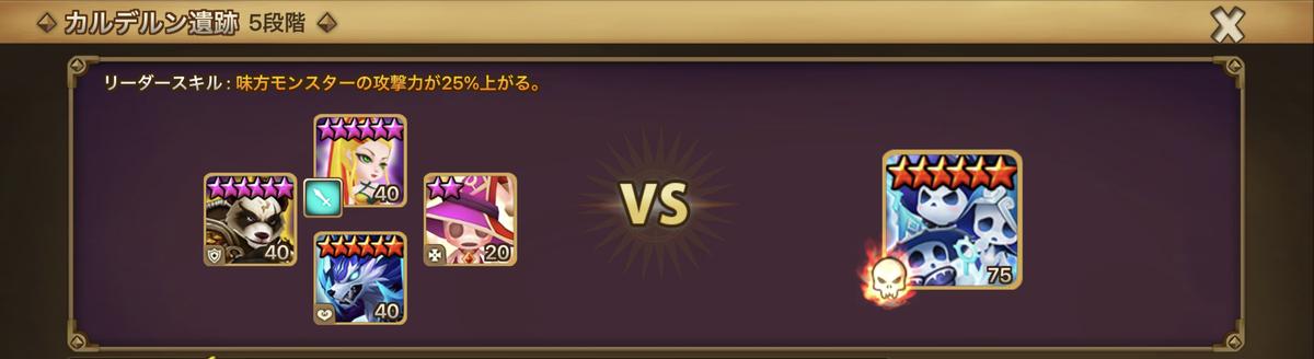 f:id:ryu-chance:20210717211019j:plain