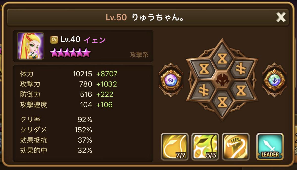 f:id:ryu-chance:20210717211022j:plain