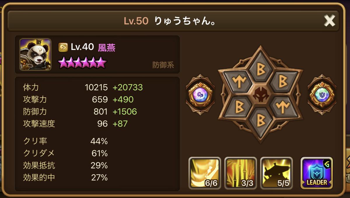 f:id:ryu-chance:20210717211026j:plain