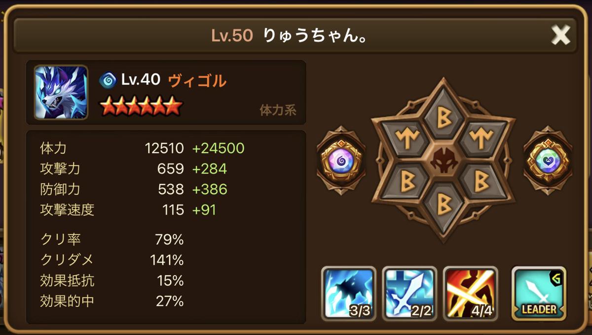 f:id:ryu-chance:20210717211029j:plain