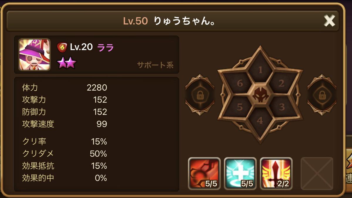f:id:ryu-chance:20210717211032j:plain