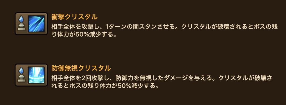 f:id:ryu-chance:20210717211034j:plain
