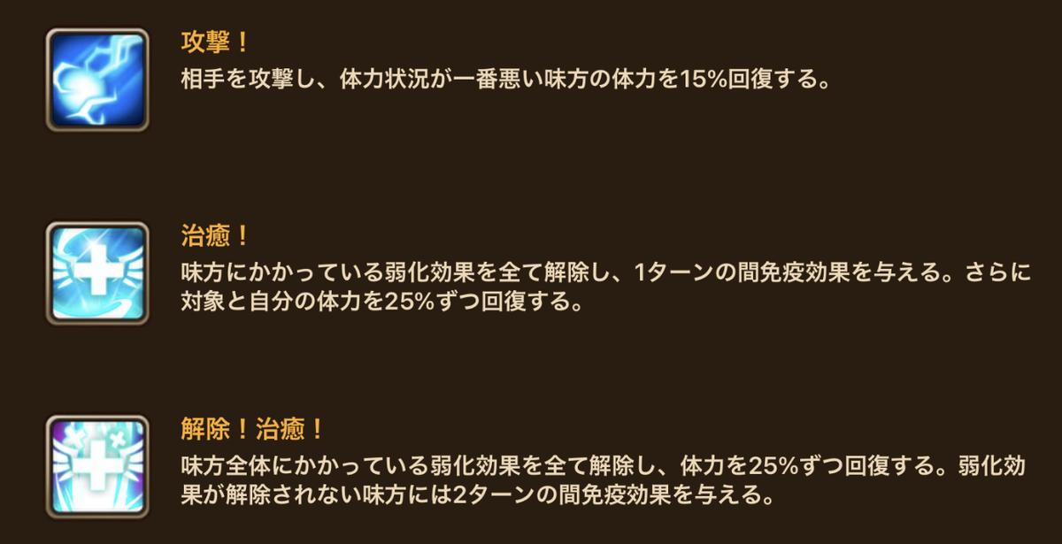 f:id:ryu-chance:20210717211036j:plain
