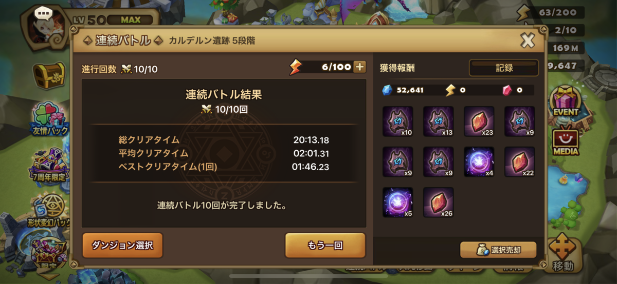 f:id:ryu-chance:20210717211040p:plain