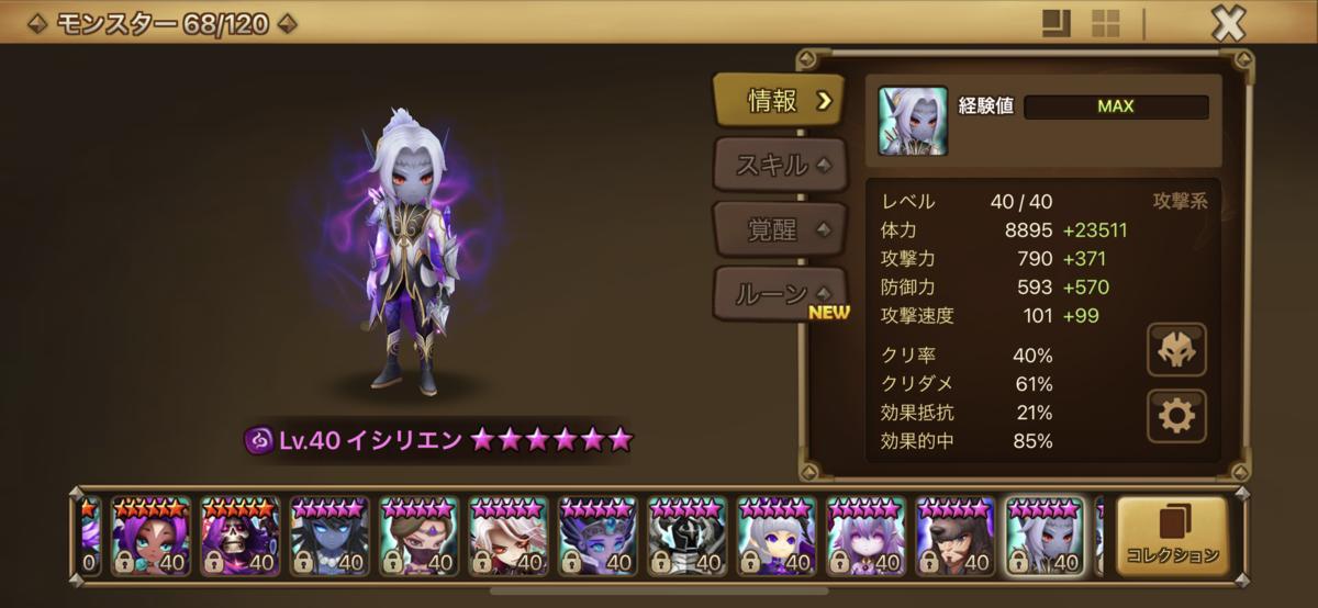 f:id:ryu-chance:20210717215131p:plain