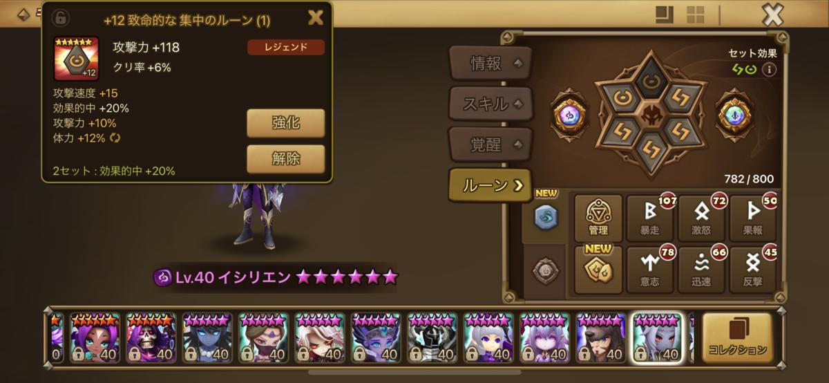 f:id:ryu-chance:20210717215133p:plain