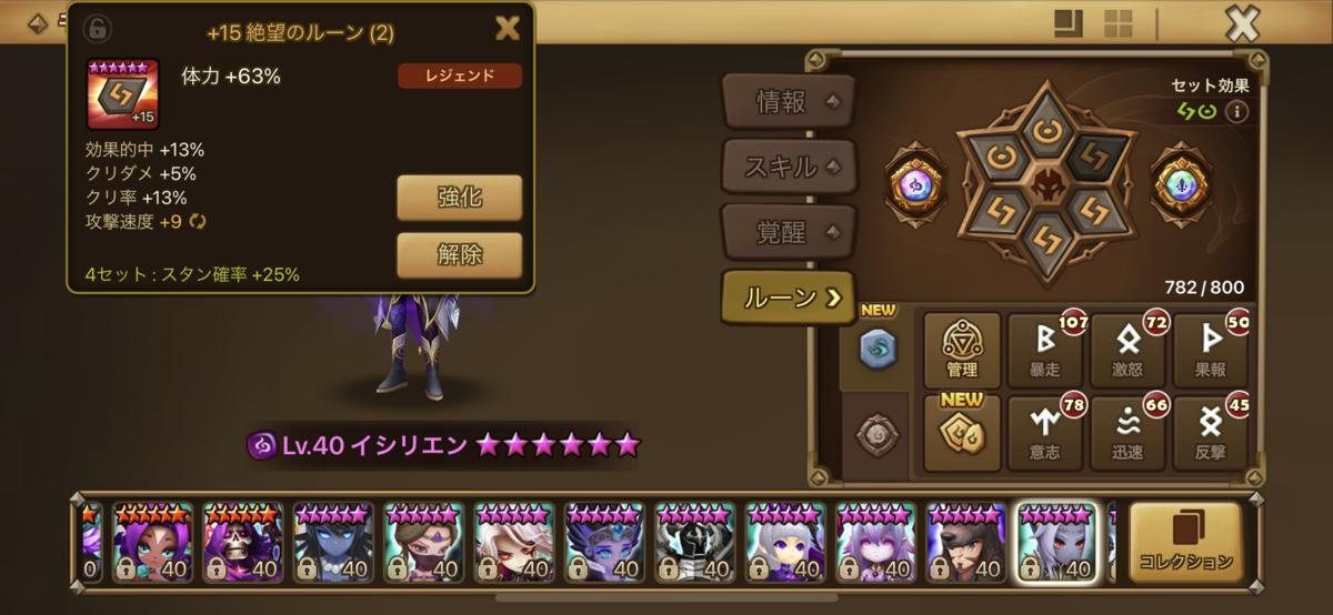 f:id:ryu-chance:20210717215134p:plain