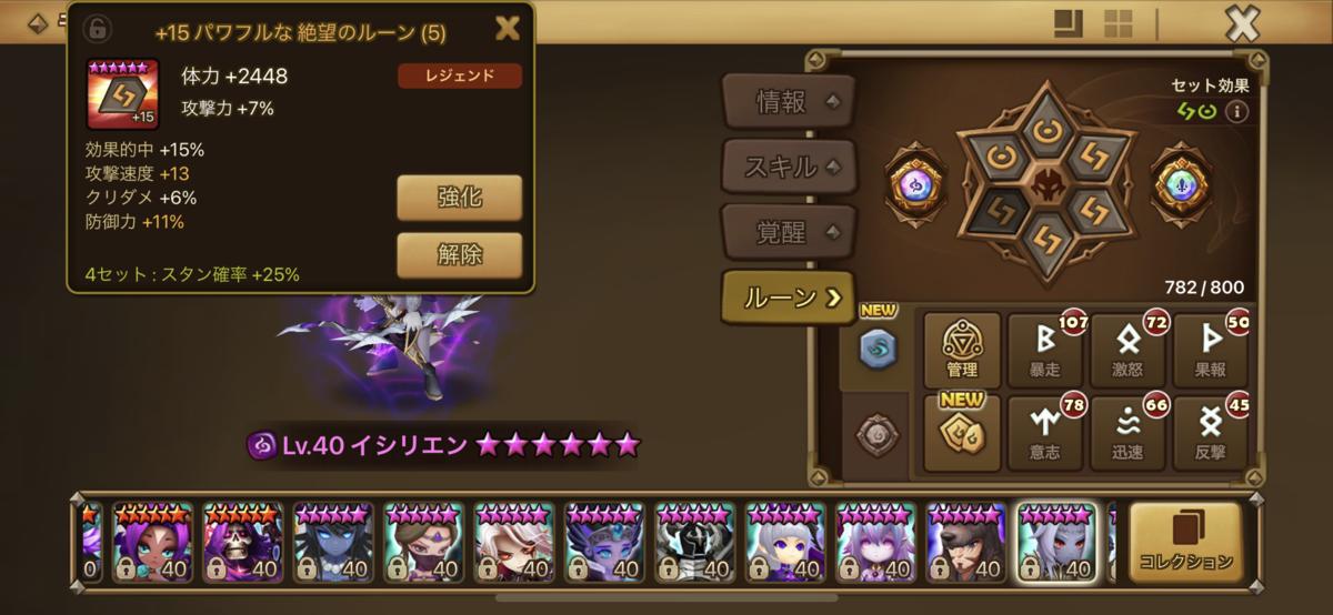 f:id:ryu-chance:20210717215139p:plain