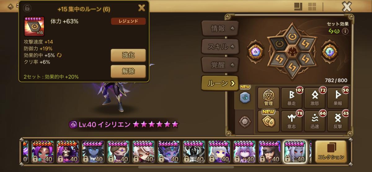 f:id:ryu-chance:20210717215145p:plain