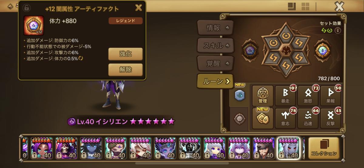 f:id:ryu-chance:20210717215147p:plain