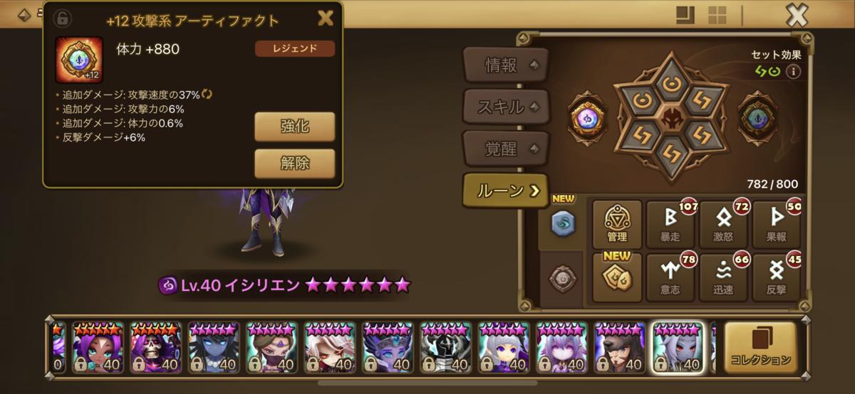 f:id:ryu-chance:20210717215152p:plain
