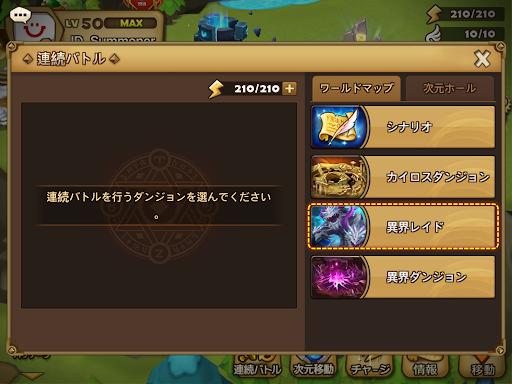 f:id:ryu-chance:20210729215932p:plain