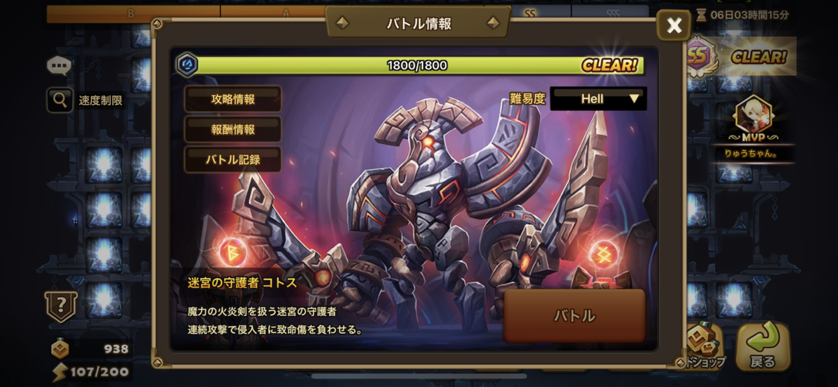 f:id:ryu-chance:20210731122607p:plain