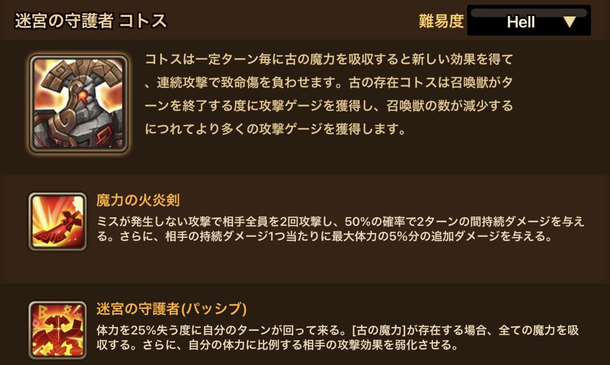 f:id:ryu-chance:20210731122611j:plain