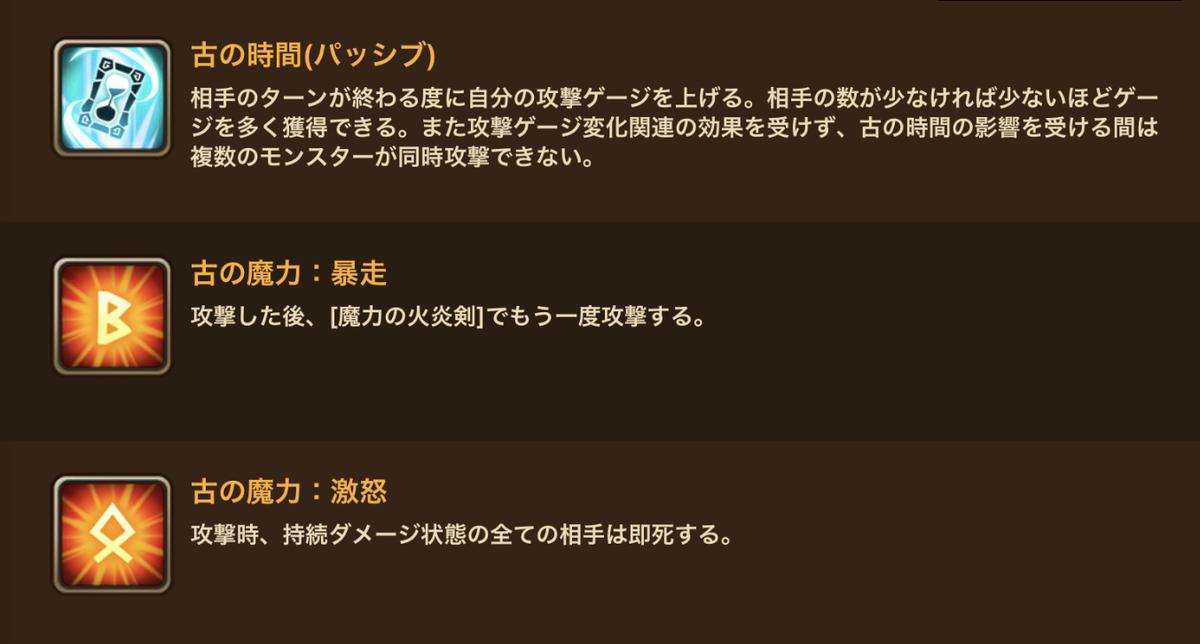 f:id:ryu-chance:20210731122613j:plain