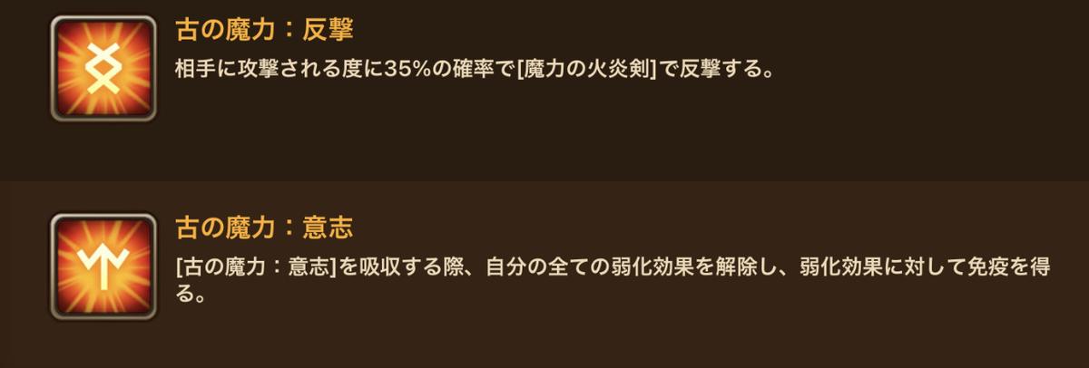 f:id:ryu-chance:20210731122615j:plain