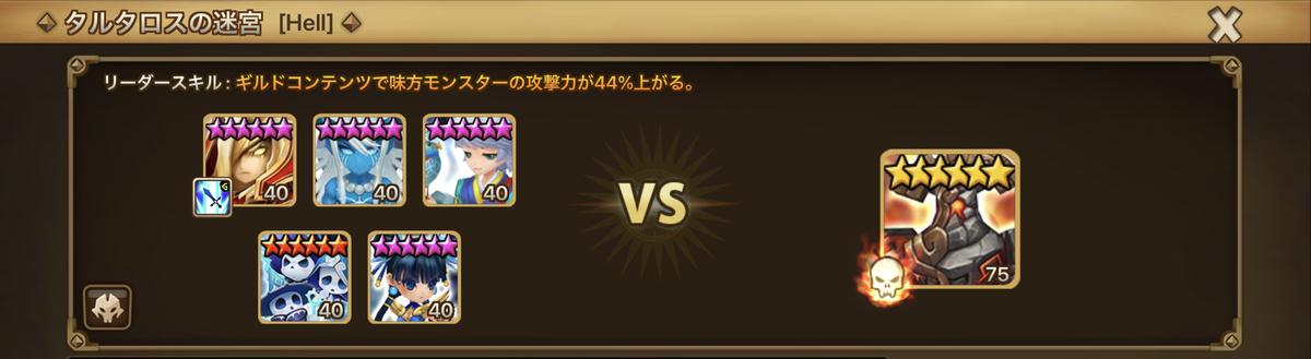 f:id:ryu-chance:20210731122617j:plain