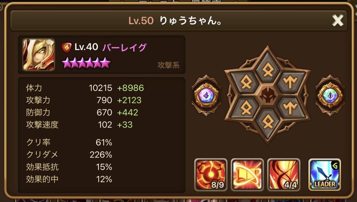 f:id:ryu-chance:20210731122625j:plain