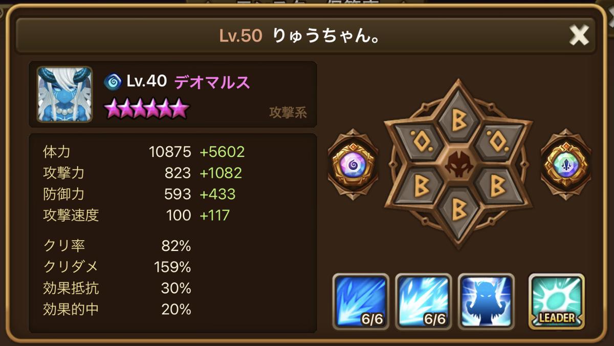 f:id:ryu-chance:20210731122628j:plain