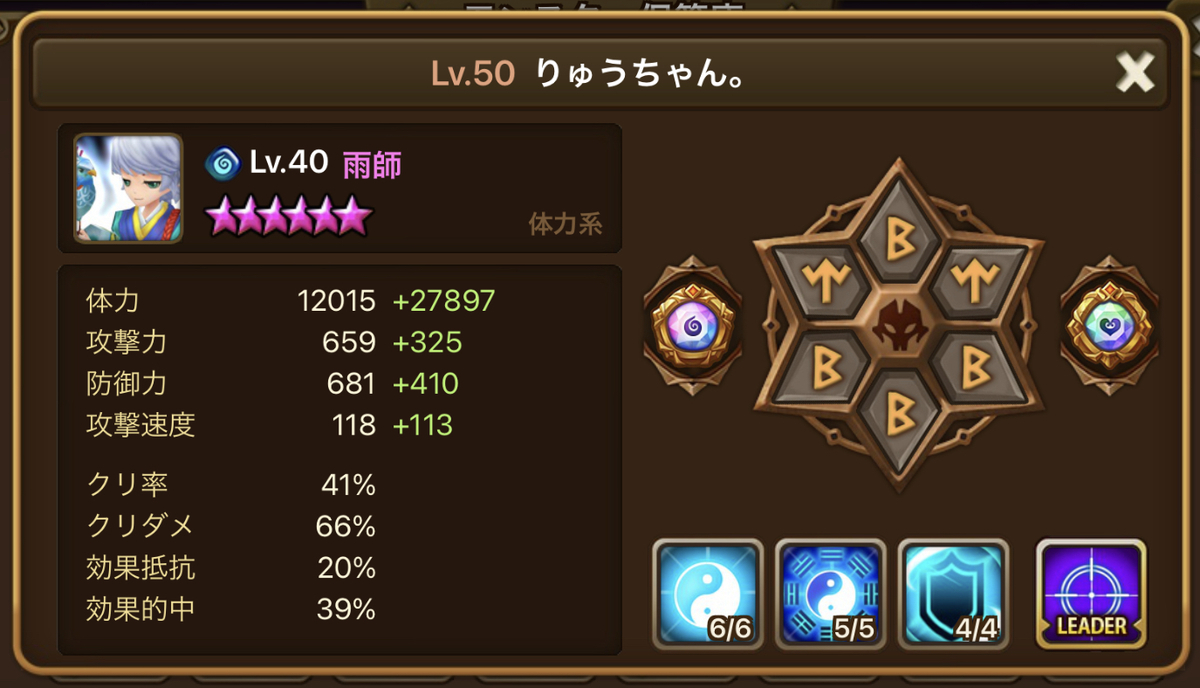 f:id:ryu-chance:20210731122630j:plain