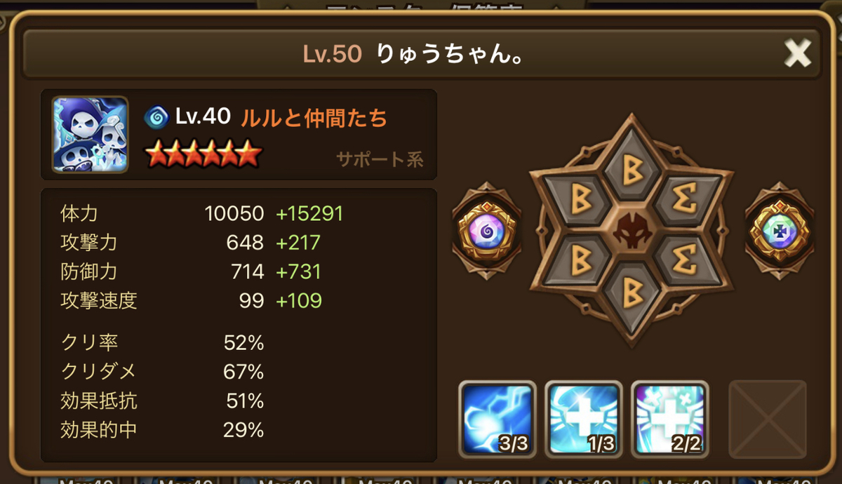f:id:ryu-chance:20210731122633j:plain