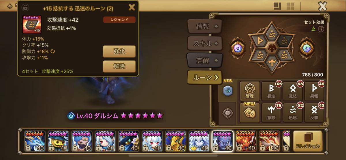 f:id:ryu-chance:20210731132402p:plain