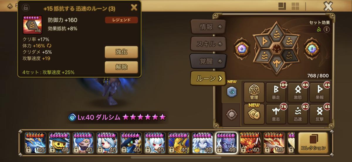 f:id:ryu-chance:20210731132404p:plain