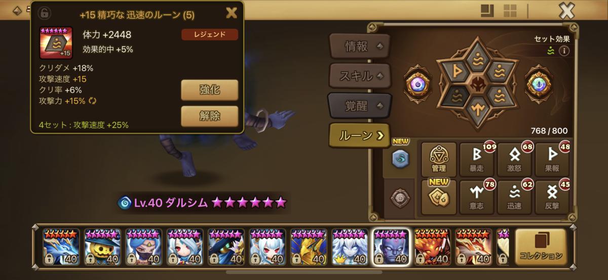 f:id:ryu-chance:20210731132407p:plain