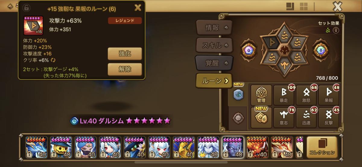 f:id:ryu-chance:20210731132409p:plain