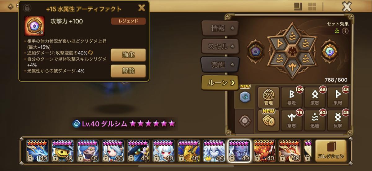f:id:ryu-chance:20210731132411p:plain