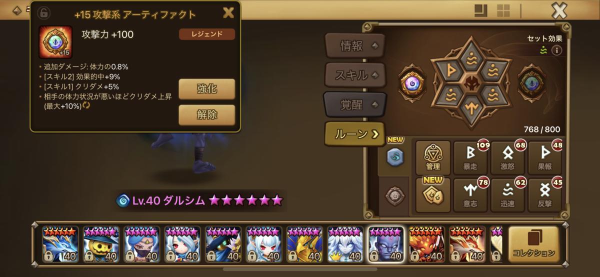 f:id:ryu-chance:20210731132414p:plain