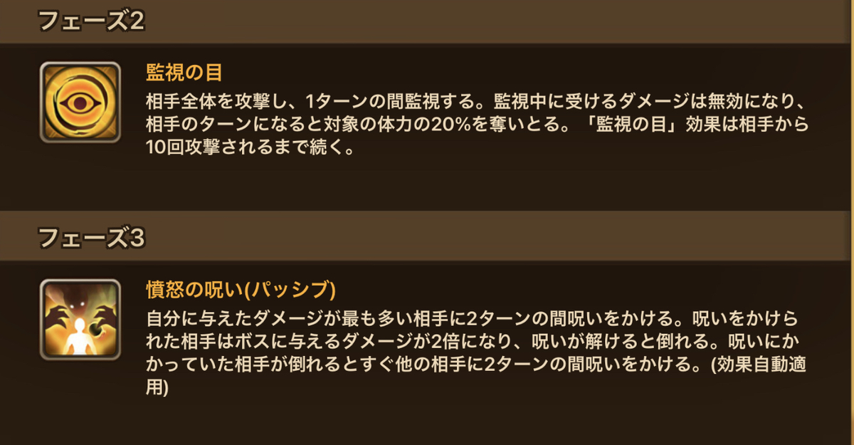 f:id:ryu-chance:20210804213827j:plain