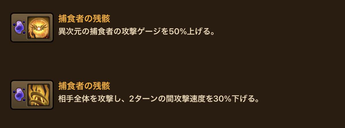 f:id:ryu-chance:20210804213829j:plain
