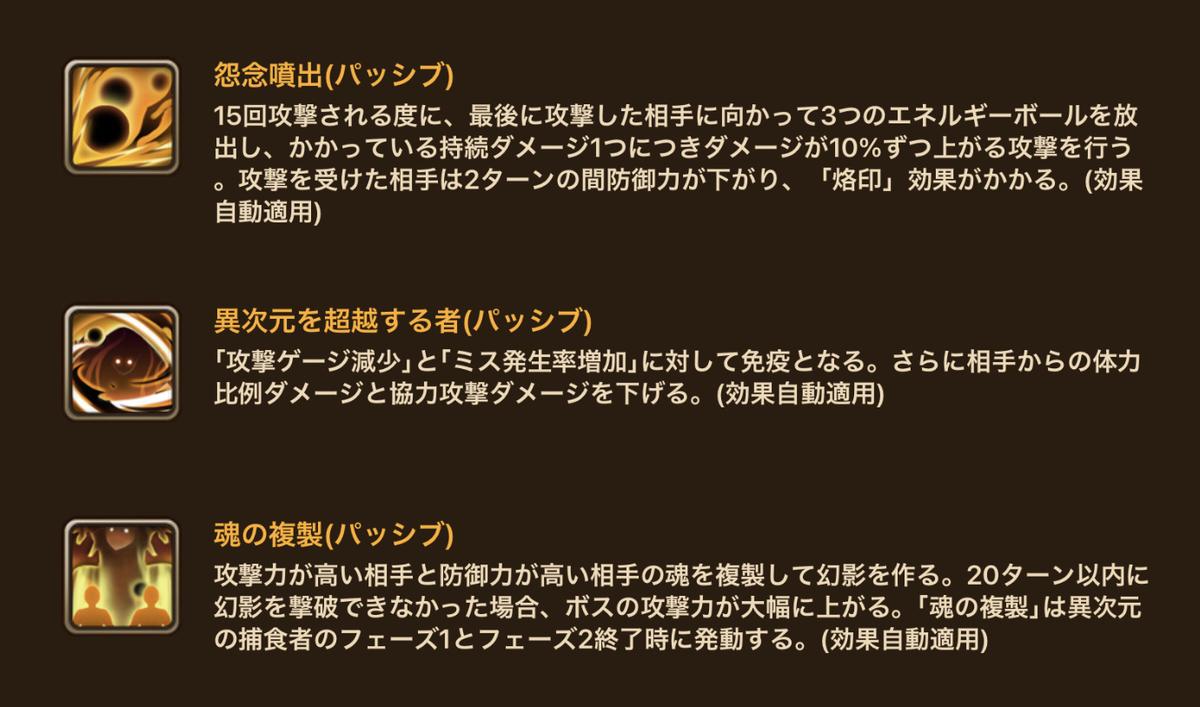 f:id:ryu-chance:20210804213831j:plain