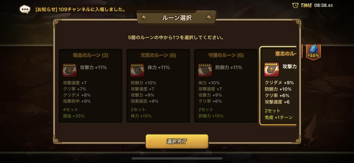 f:id:ryu-chance:20210804215841p:plain