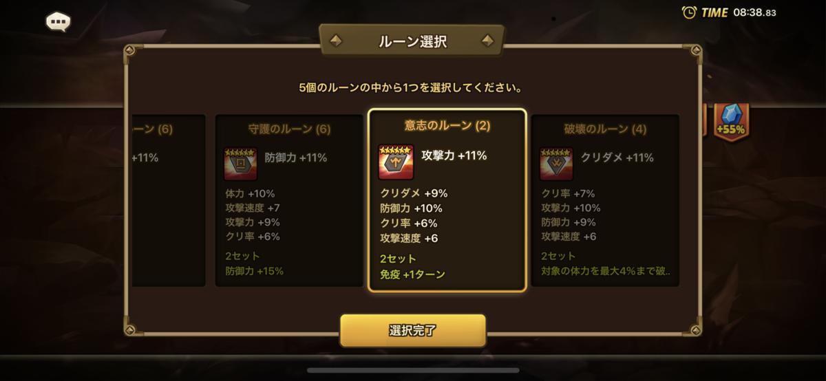 f:id:ryu-chance:20210804215843p:plain