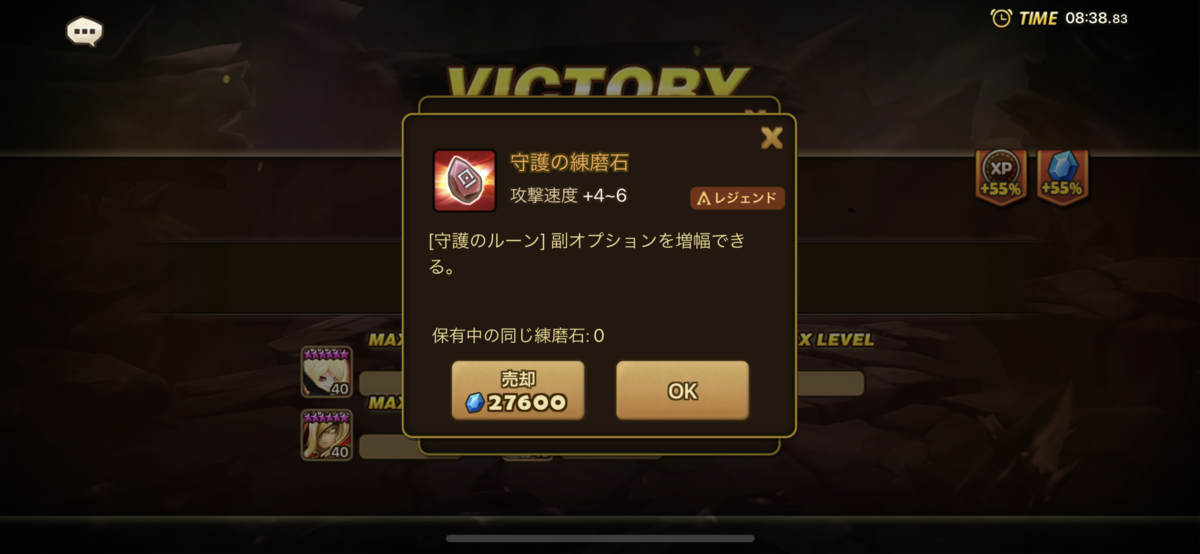 f:id:ryu-chance:20210804215853p:plain