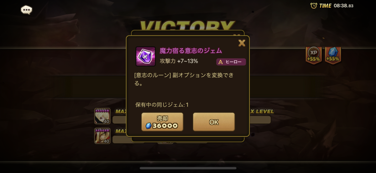 f:id:ryu-chance:20210804215855p:plain