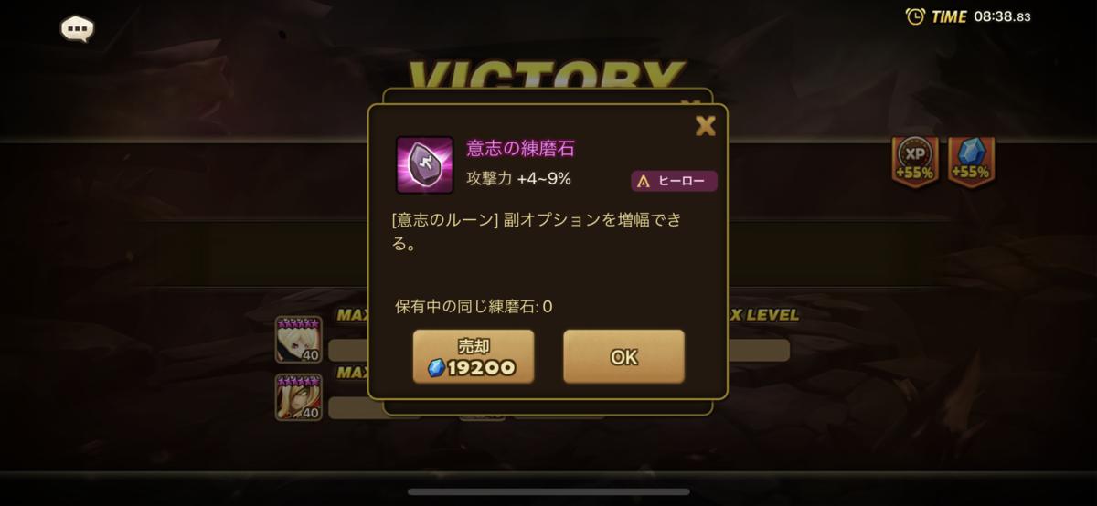 f:id:ryu-chance:20210804215858p:plain