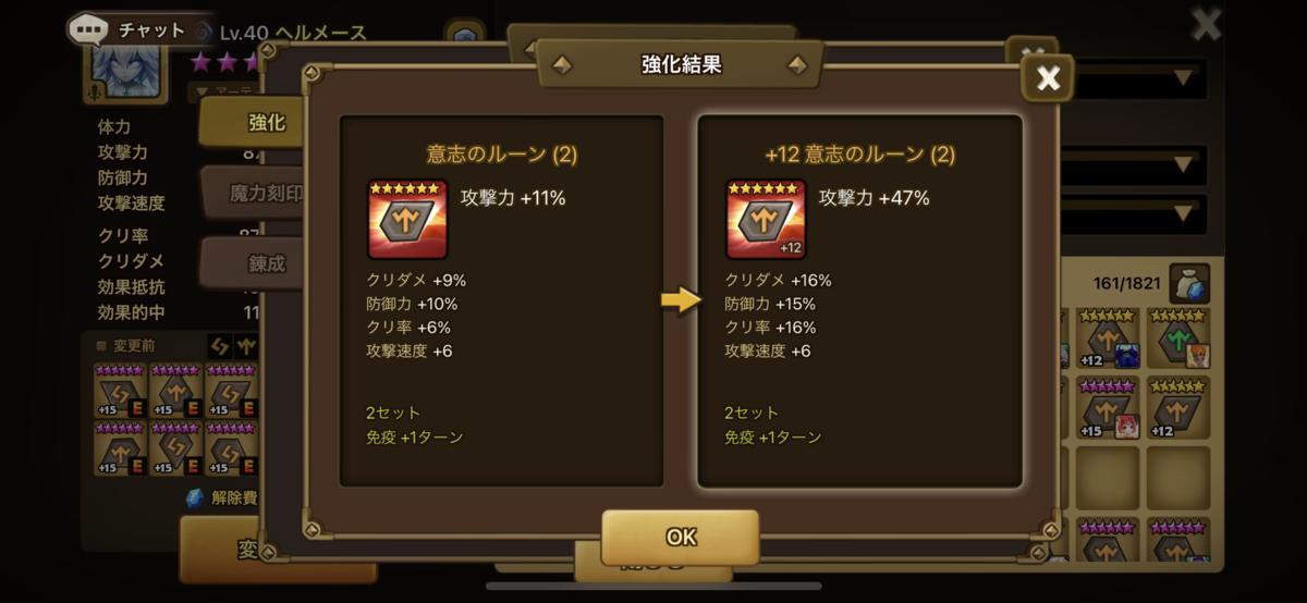 f:id:ryu-chance:20210804215901p:plain
