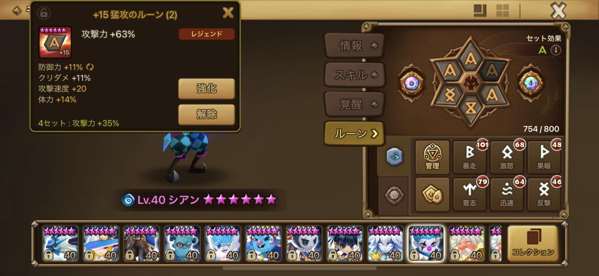 f:id:ryu-chance:20210808134851p:plain