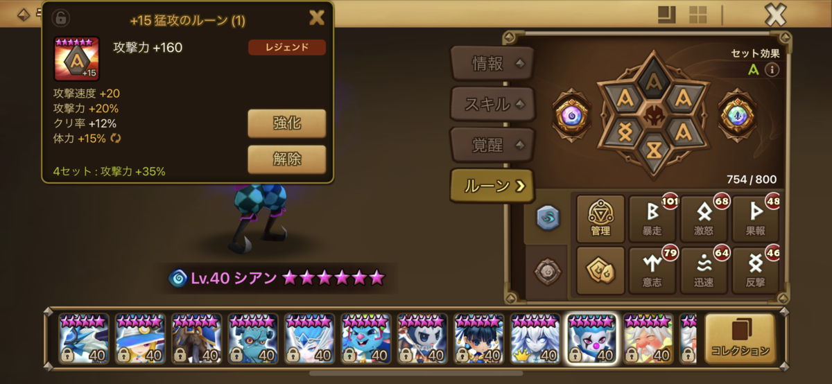 f:id:ryu-chance:20210808134853p:plain