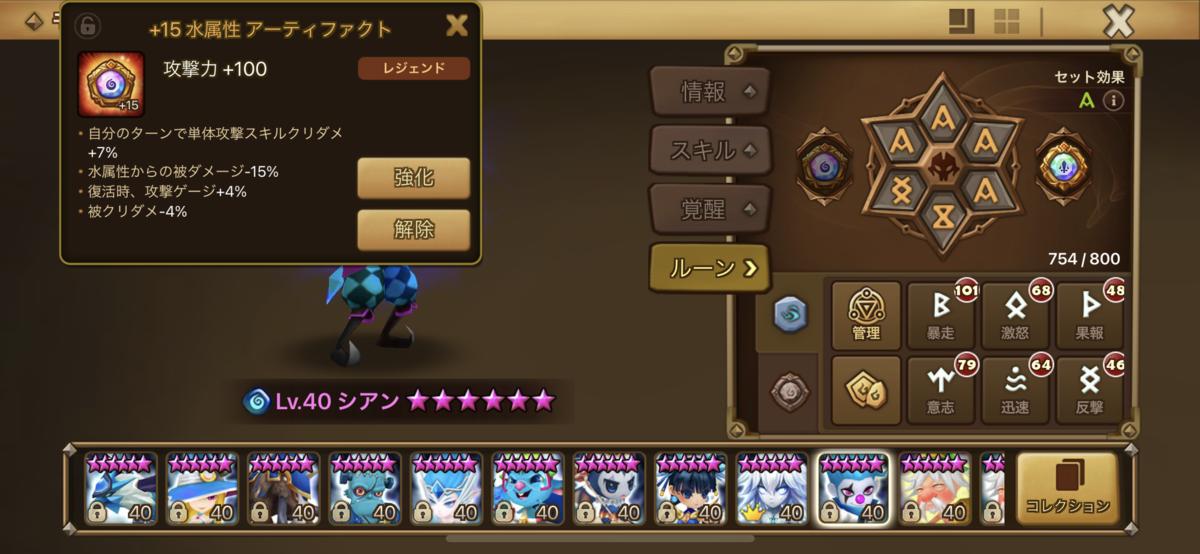 f:id:ryu-chance:20210808134904p:plain